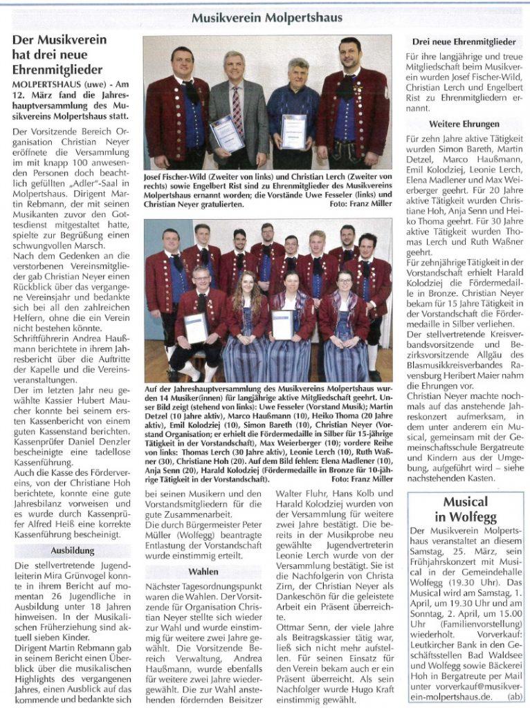 Amtsblatt_23032017